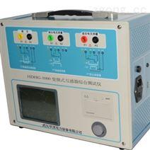 安徽变频式互感器综合测试仪生产厂家
