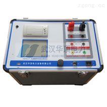 安徽互感器勵磁特性綜合測試儀生產廠家