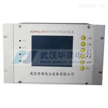 電能質量在線檢測裝置生產廠家