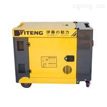 上海8kw小型柴油发电机