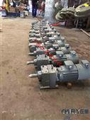 RF57减速机 安装形式多样 高效率低能耗