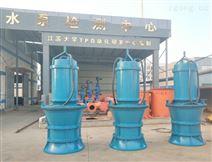 排灌泵站旧泵换新QZB井筒式安装轴流泵选型