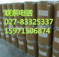 南瓜粉生产厂家