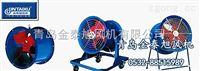 青岛轴流风机通风机生产厂家 即墨风机价格