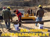 辽宁营口槽钢冷弯机价格工字钢液压弯曲机