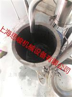 活性炭研磨分散机