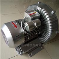 整烫设备专用高压漩涡气泵