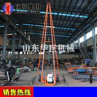 华夏巨匠SH30-2A砂金矿勘探钻机热售中