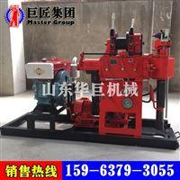 工程地质勘探用钻机XY-180华夏巨匠