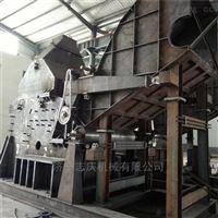 山东志庆自行车架子破碎机900型生产设备
