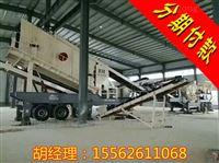 山东时产200吨移动破碎机,石料厂碎石机