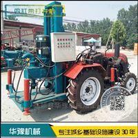 华豫SY-100型水井钻机 拖拉机带钻井机厂家