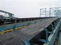 TD75带式输送机
