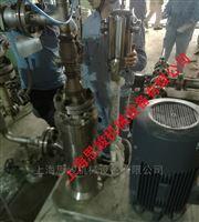 GR2000环保型硅油高速均质机