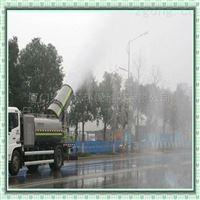 降尘车载式电动车汽油发电机组除尘雾炮机