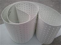 金本月饼成形机皮带防粘防油食品带