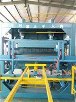 膨胀珍珠岩成型机生产基地河北粘布机环保