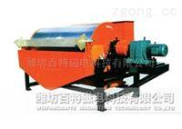 XCTN洗煤厂磁性重介质回收磁选机