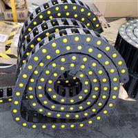 加强工程塑料拖链 单向封闭式组装增强拖链