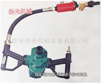 ZQS50/1.6S气动手持式钻机价格了解一下