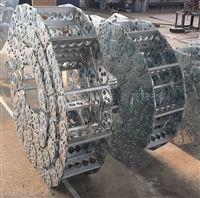 钢厂穿线油管钢铝拖链