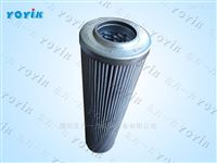 耐高温DP309EA10V/-W燃机滤芯焎孢