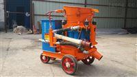 喷浆机 混凝土喷浆设备厂家