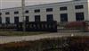 电涡流位移传感器JX20-01-03-04-01